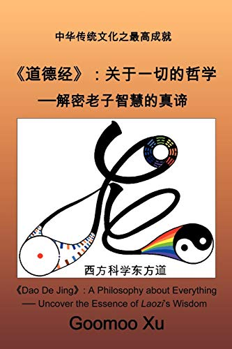 DAO de Jing: A Philosophy about Everything: Uncover the Essence of Laozis Wisdom: Goomoo Xu