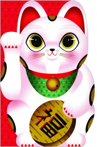 9781452111926: Lucky Cat Journal