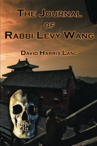 9781452516264: The Journal of Rabbi Levy Wang