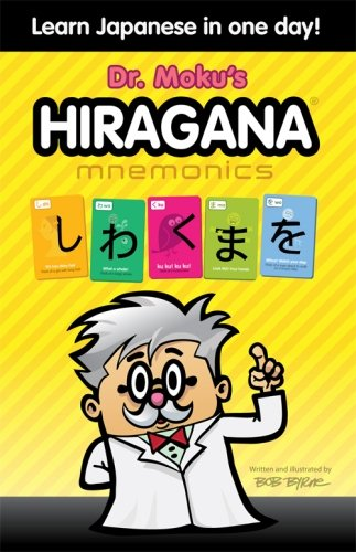 Hiragana Mnemonics: Learn Japanese in one day with Dr. Moku: Bob Byrne