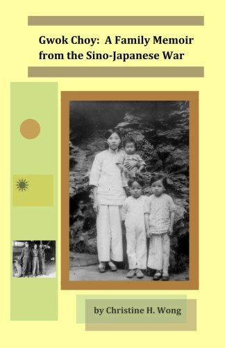 9781452881867: Gwok Choy: A Family Memoir from the Sino-Japanese War
