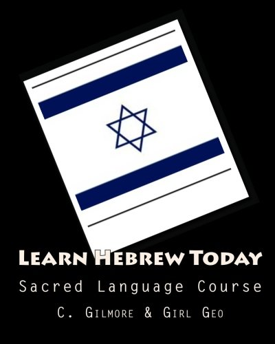9781453626887: Learn Hebrew Today: Sacred Language Course