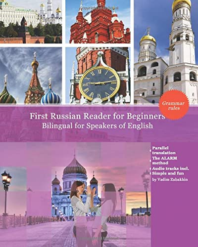 9781453639535: First Russian Reader for beginners bilingual for speakers of English: First Russian dual-language Reader for speakers of English with bi-directional ... audiofiles for beginners (Russian Edition)
