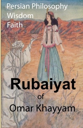 Rubaiyat of Omar Khayyam: Omar Khayyam, Edward
