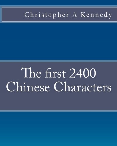 The first 2400 Chinese Characters (Chinese Edition): Kennedy, Christopher A