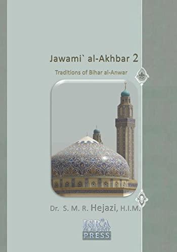 9781453802854: Jawami` al-Akhbar 2: Traditions of Bihar al-Anwar (Arabic Edition)