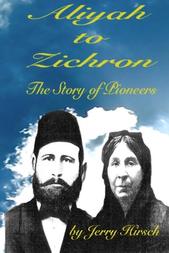 Aliyah to Zichron: The Story of Pioneers: Jerry Hirsch