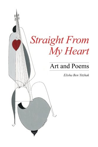 9781453845073: Straight From My Heart: Art and Poems