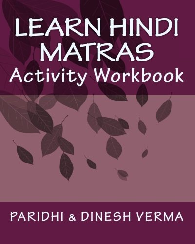 9781453868652: Learn Hindi Matras Activity Workbook (Hindi Edition)