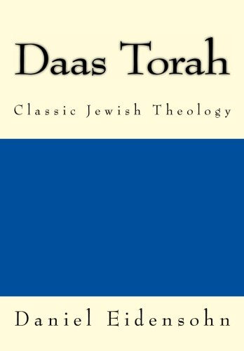 9781453896358: Daas Torah: Source Book