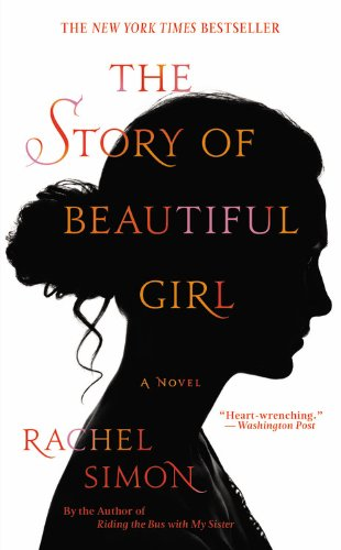 9781455502479: The Story of Beautiful Girl
