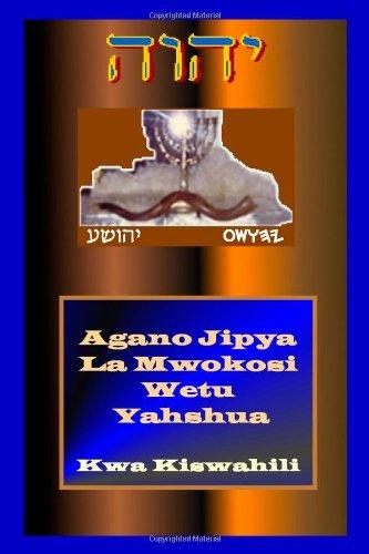 9781456329853: Agano Jipya La Mwokozi Wetu Yahshua Kwa Kiswahili: Yahshua's Swahili New Testament (Swahili Edition)