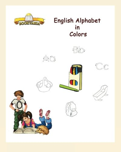 9781456384951: English Alphabet In Colors