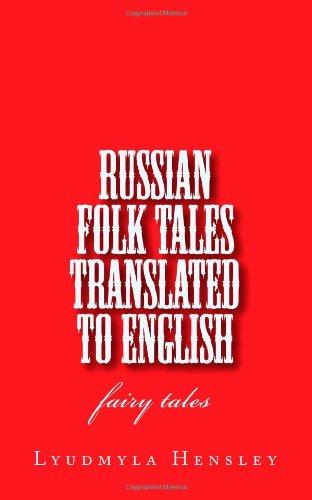 9781456407162: RUSSIAN Folk tales translated to English: fair tales