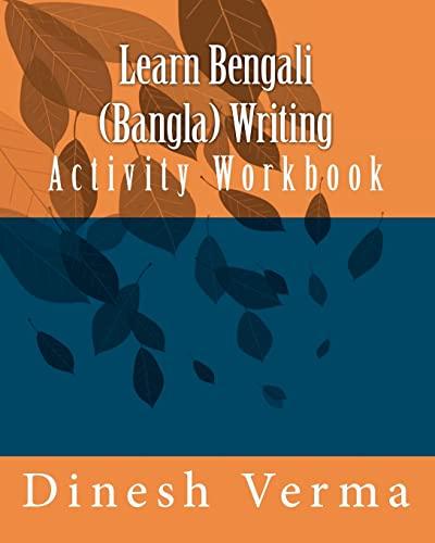 9781456407742: Learn Bengali (Bangla) Writing Activity Workbook (Bengali Edition)