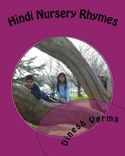 9781456407889: Hindi Nursery Rhymes (Hindi and English Edition)