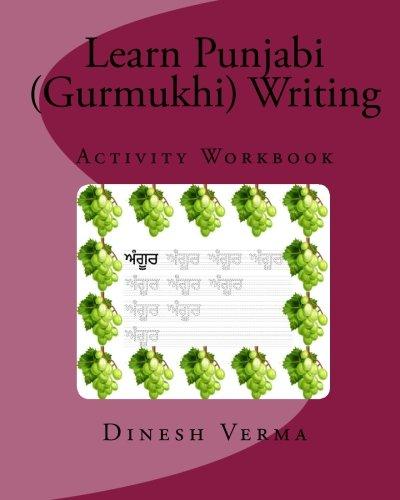 Learn Punjabi (Gurmukhi) Writing Activity Workbook (Punjabi