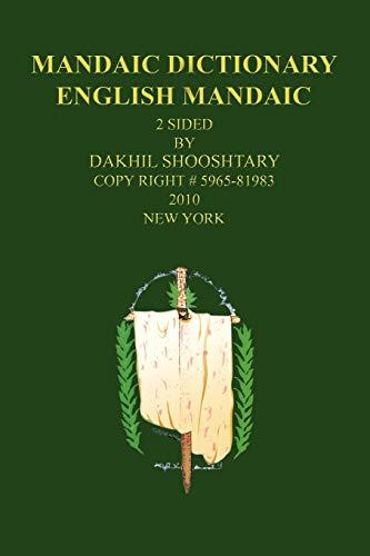 9781456763626: Mandaic Dictionary: English Mandaic
