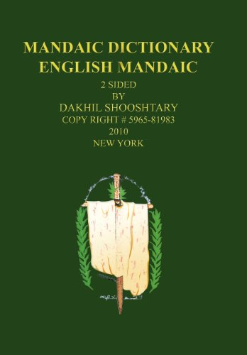 9781456763633: Mandaic Dictionary: English Mandaic