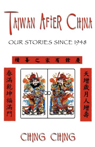 9781457510359: Taiwan After China: Our Stories Since 1948