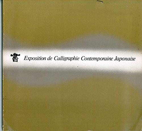 Exposition de Calligraphie Contemporaine Japonaise: Mainichi Shimbun