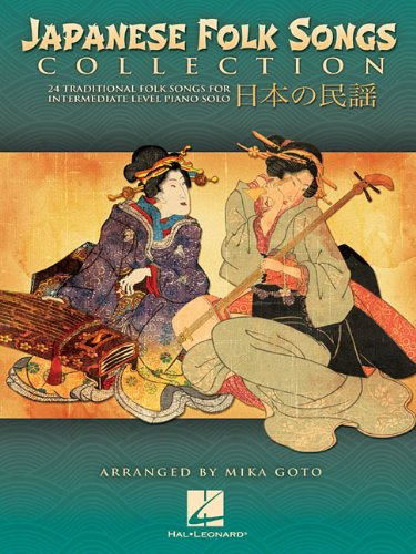 9781458419163: Japanese Folk Songs Collection: 24 Traditional Folk Songs for Intermediate Level Piano Solo