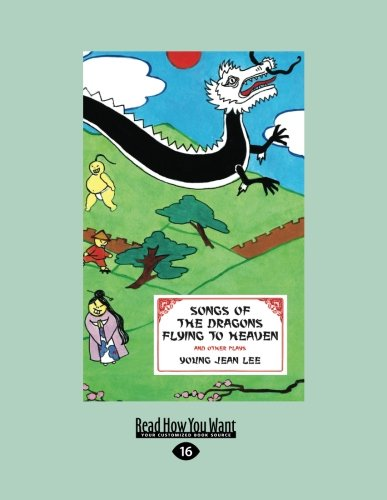 9781458716422: Songs of the Dragons Flying to Heaven and Other Plays