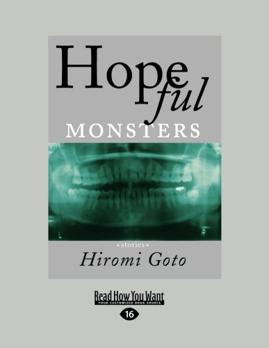 9781458780485: Hopeful Monsters