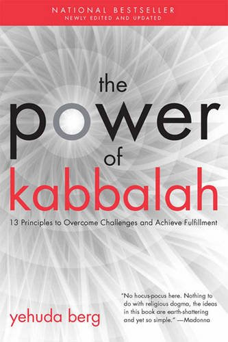 9781459617513: The Power of Kabbalah: Thirteen Principles to Overcome Challenges and Achieve Fulfillment (Large Print 16pt)