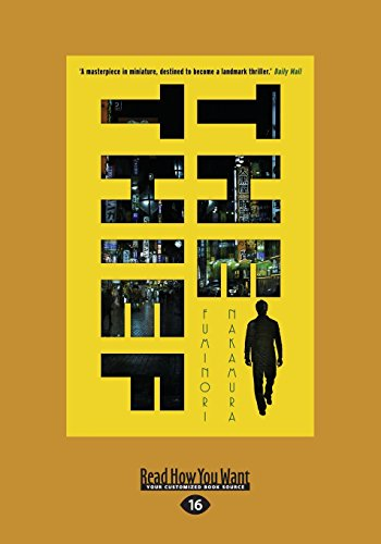 9781459672963: The Thief (Large Print 16pt)