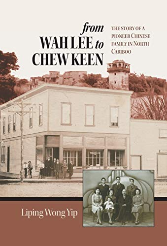 from Wah Lee To Chew Keen: The: Wong Yip, Liping