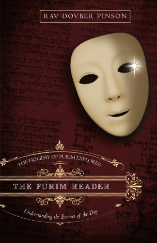 9781460955383: The Purim Reader: The Holiday of Purim Explored
