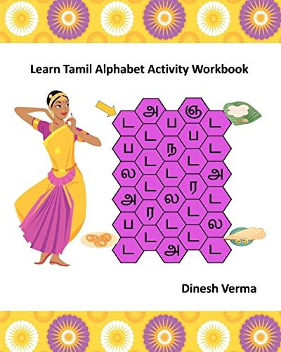 9781460996843: Learn Tamil Alphabet Activity Workbook (Tamil Edition)