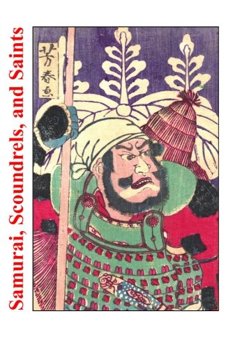 9781461014850: Samurai, Scoundrels, and Saints: Stories From the Martial Arts