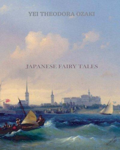 9781461064589: Japanese Fairy Tales