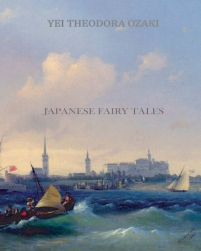 9781461064589: Japanese Fairy Tales