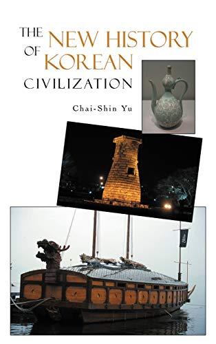 9781462055609: The New History of Korean Civilization