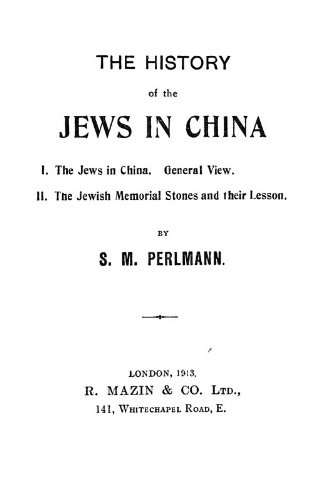 9781462238705: The History Of The Jews In China: