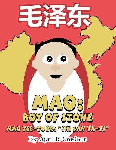 9781462682447: Mao: Boy of Stone