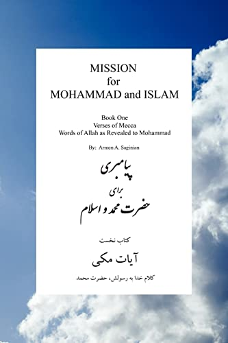 9781462873289: Mission For Mohammad And Islam: Book One Verses of Mecca Words of Allah as Revealed to Mohammad (Multilingual Edition)