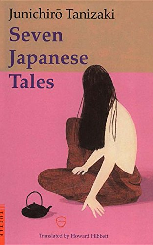 9781462903511: Seven Japanese Tales