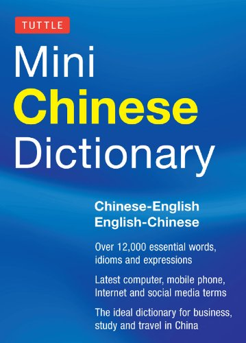 9781462910434: Tuttle Mini Chinese Dictionary: Chinese-English English-Chinese: Chinese-English English-Chinese