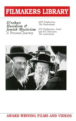 9781463102890: D'vekut: Hasidism & Jewish Mysticism (A Personal Journey) - Educational Version with Public Performance Rights
