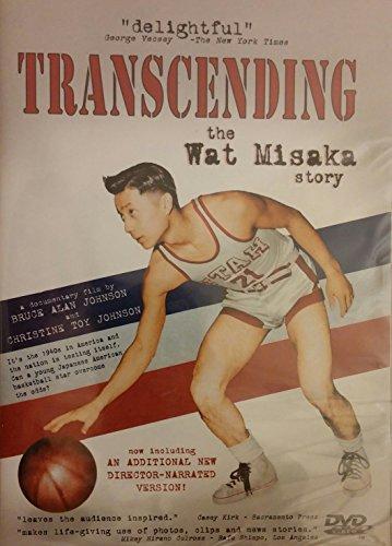 9781463112561: Transcending: Wat Misaka Story - Educational Version with PPR