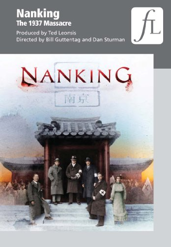 9781463116323: Nanking: The 1937 Massacre - Educational Version with Public Performance Rights