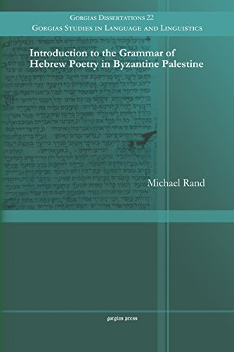 9781463204020: Introduction to the Grammar of Hebrew Poetry in Byzantine Palestine