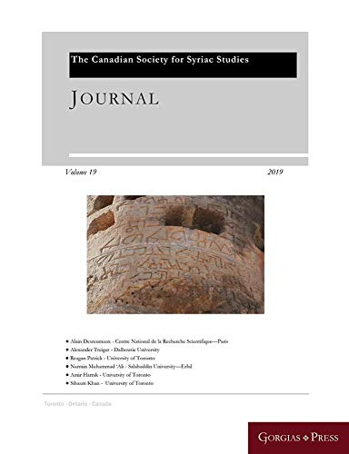 9781463241117: Journal of the Canadian Society for Syriac Studies 19