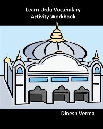 9781463517557: Learn Urdu Vocabulary Activity Workbook (Urdu Edition)
