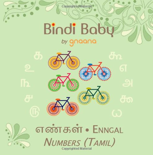 9781463534585: Bindi Baby Numbers (Tamil): A Counting Book for Tamil Kids (Tamil Edition)