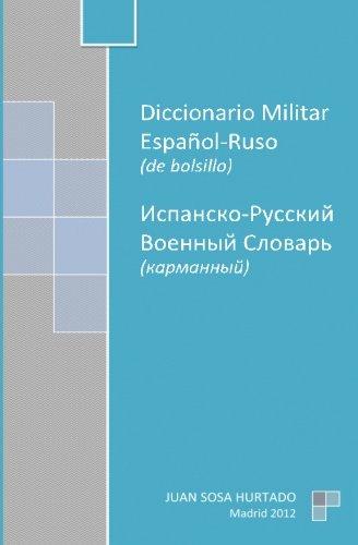 9781463539108: Diccionario Militar Español-Ruso de bolsillo